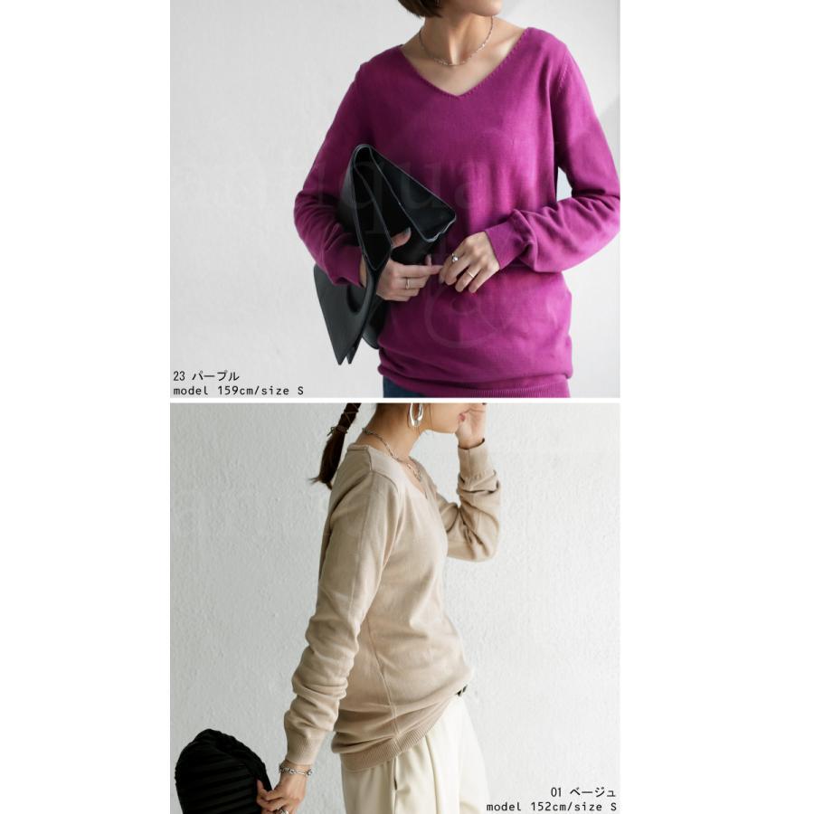 万能綿knit ニット レディース Vネック トップス 綿・再再販。メール便不可|antiqua|09