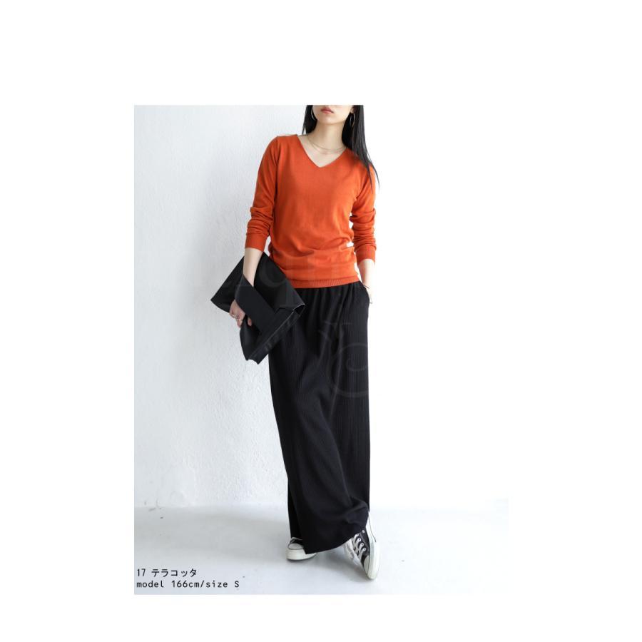 万能綿knit ニット レディース Vネック トップス 綿・再再販。メール便不可|antiqua|10