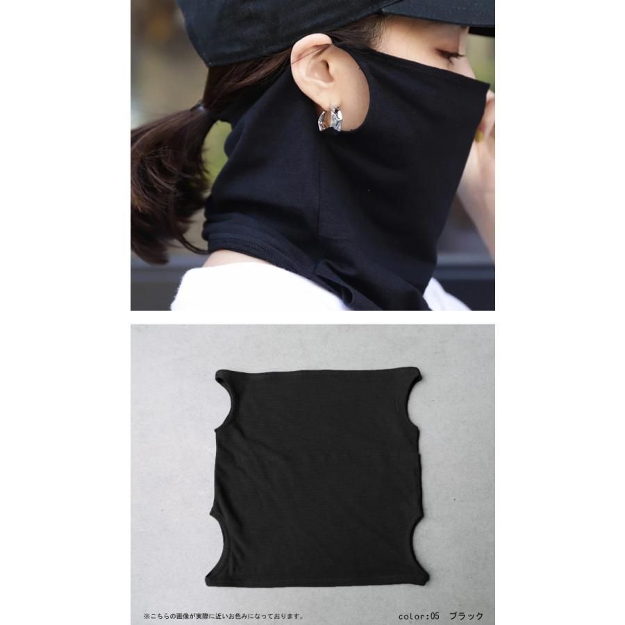 フェイスカバー マスク 冷感 抗菌 防臭 UVカット 吸水 速乾 接触冷感 ひんやり 日除け 洗える・4月10日0時〜再再販。30ptメール便可|antiqua|12
