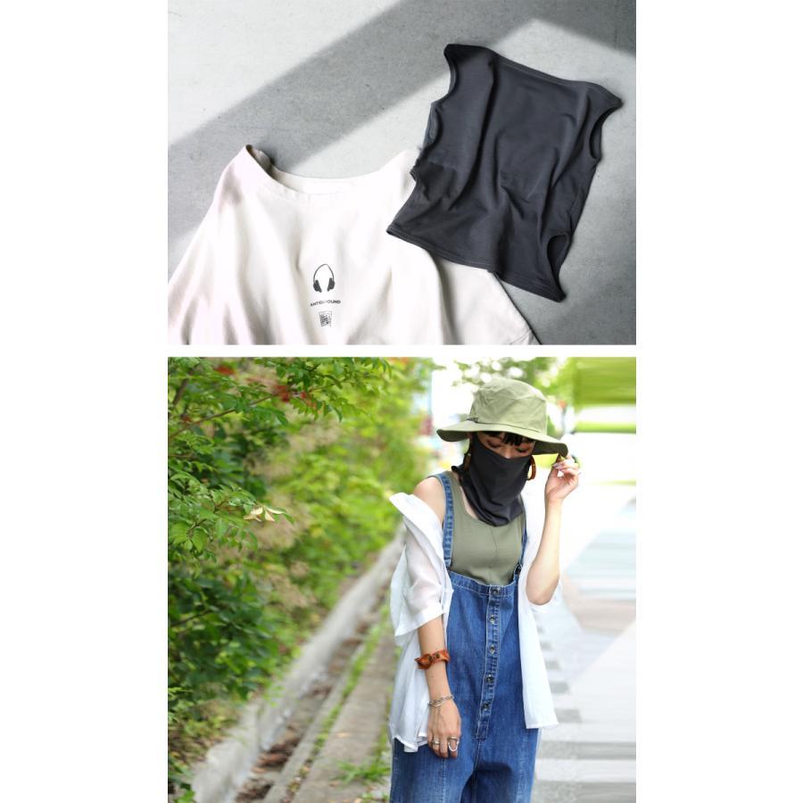 フェイスカバー マスク 冷感 抗菌 防臭 UVカット 吸水 速乾 接触冷感 ひんやり 日除け 洗える・4月10日0時〜再再販。30ptメール便可|antiqua|03