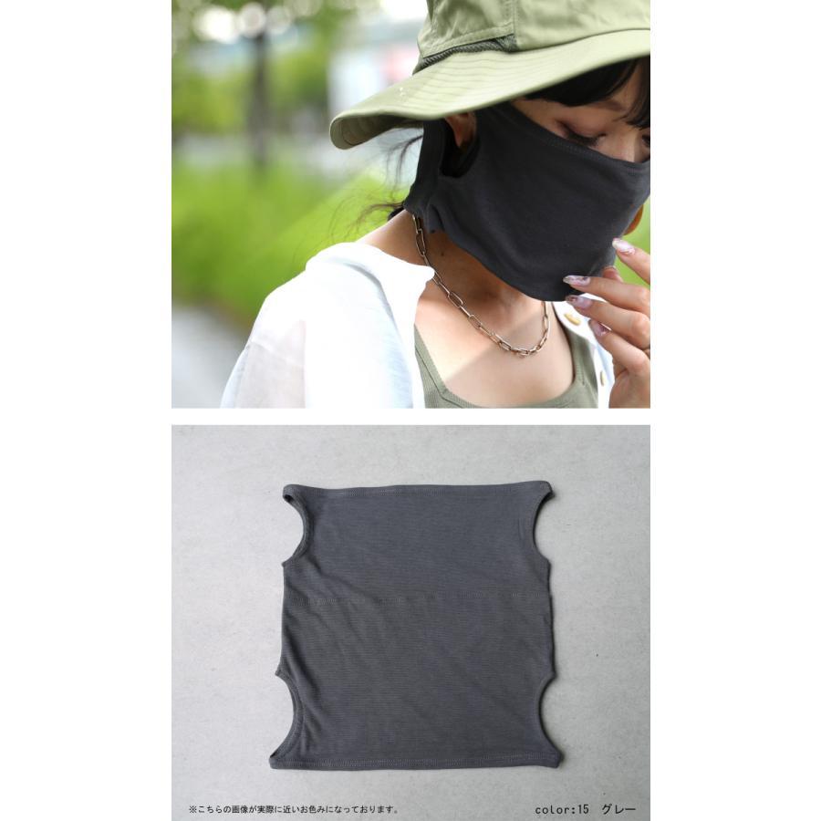 フェイスカバー マスク 冷感 抗菌 防臭 UVカット 吸水 速乾 接触冷感 ひんやり 日除け 洗える・4月10日0時〜再再販。30ptメール便可|antiqua|04
