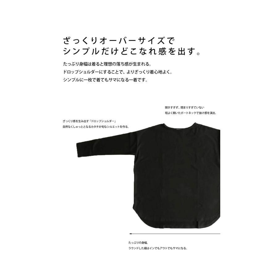 オーガニックコットンバスクT レディース トップス 長袖 綿・再再販。メール便不可|antiqua|13