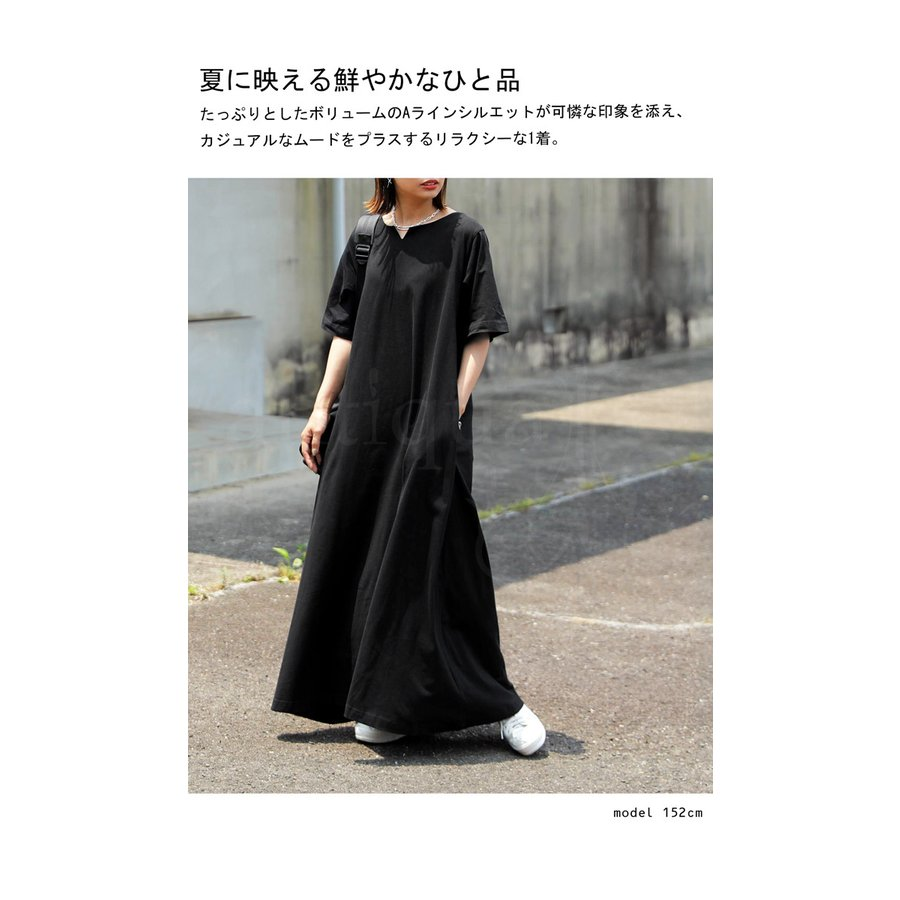 キーネックワンピース ワンピース レディース 半袖 ロング・4月20日0時〜発売。メール便不可 母の日 antiqua 11