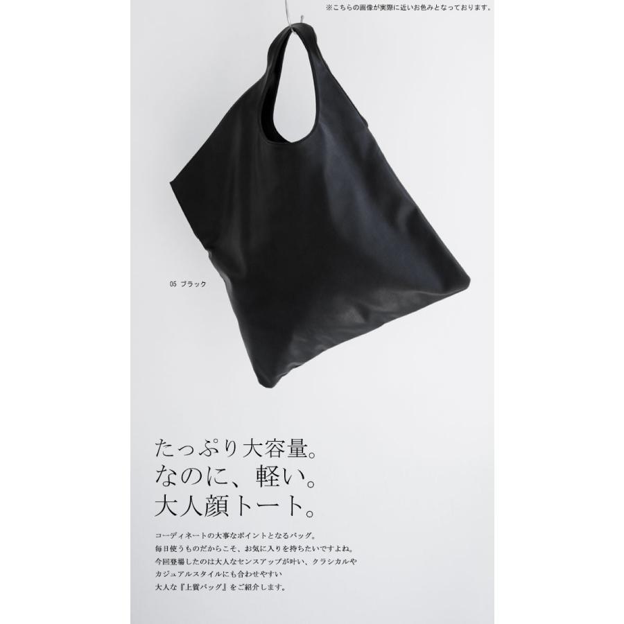 大人気商品!再入荷予定あり(再入荷ボタン登録でメールでお知らせ)ビッグスクエアトート バッグ レディース 鞄 A4 送料無料・再再販。メール便不可|antiqua|02