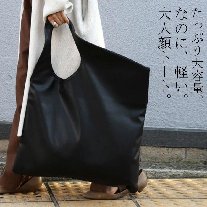 大人気商品!再入荷予定あり(再入荷ボタン登録でメールでお知らせ)ビッグスクエアトート バッグ レディース 鞄 A4 送料無料・再再販。メール便不可|antiqua|16