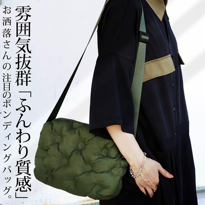 バッグ レディース 鞄 カバン BAG ショルダー ショルダーバッグ 送料無料・再再販。メール便不可 母の日|antiqua