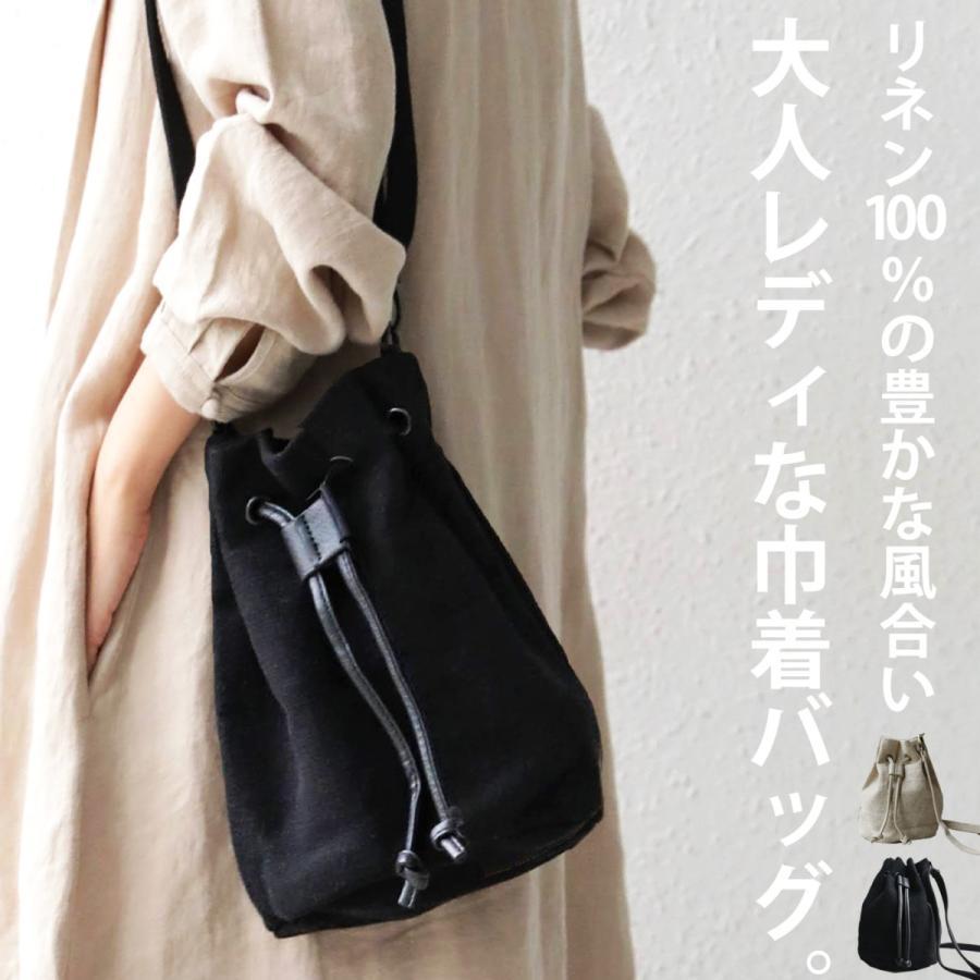 バッグ レディース 巾着 ショルダーバッグ ドロストバッグ リネン巾着バッグ・4月15日0時〜再販。メール便不可 母の日|antiqua