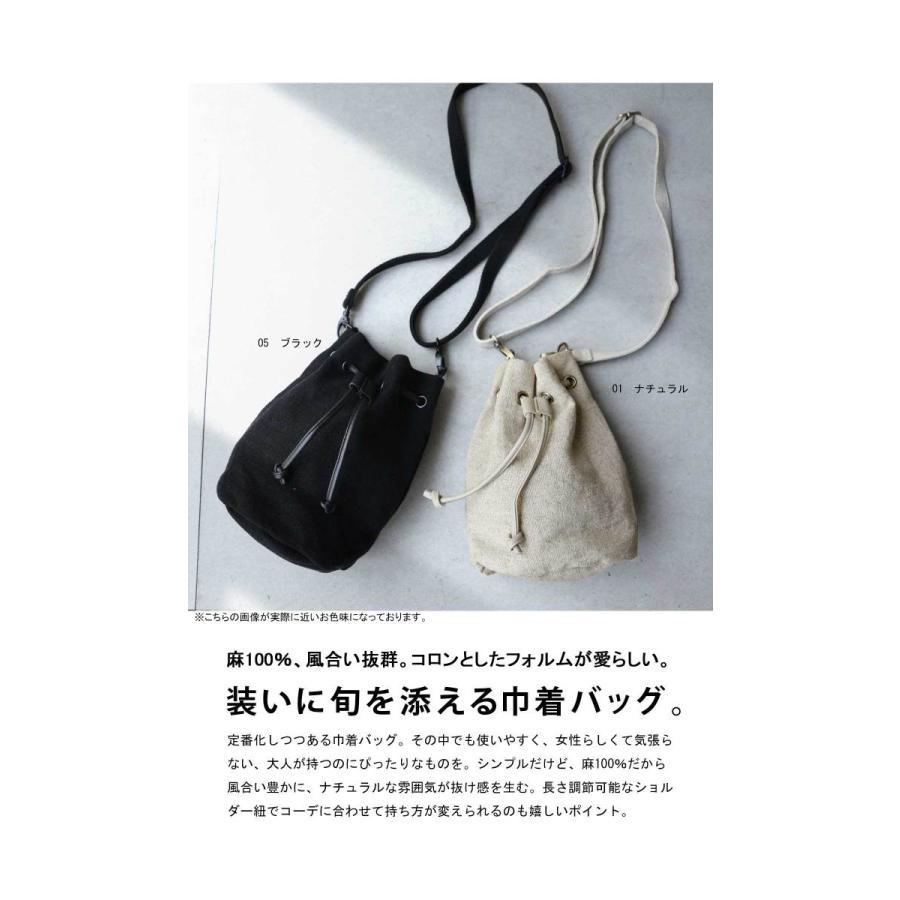 バッグ レディース 巾着 ショルダーバッグ ドロストバッグ リネン巾着バッグ・4月15日0時〜再販。メール便不可 母の日|antiqua|02