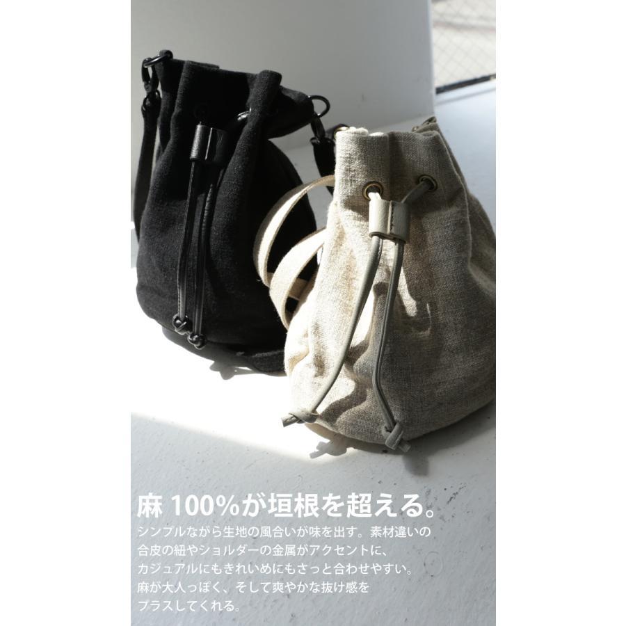 バッグ レディース 巾着 ショルダーバッグ ドロストバッグ リネン巾着バッグ・4月15日0時〜再販。メール便不可 母の日|antiqua|05