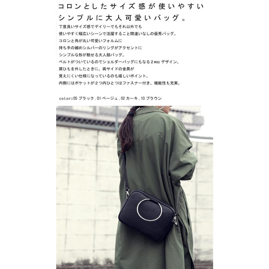 バッグ レディース ショルダー ショルダーバッグ カバン 鞄 合皮 送料無料・4月20日0時〜再販。メール便不可 母の日|antiqua|02
