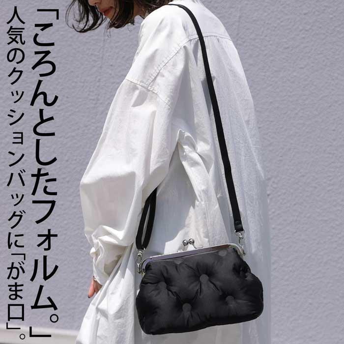 がま口クッションバッグ バッグ レディース 鞄 送料無料・5月10日0時〜再販。メール便不可 母の日|antiqua
