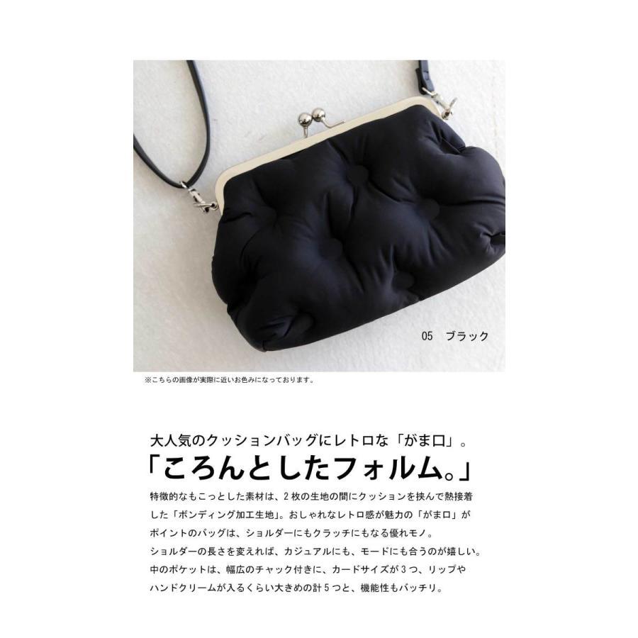 がま口クッションバッグ バッグ レディース 鞄 送料無料・5月10日0時〜再販。メール便不可 母の日|antiqua|02