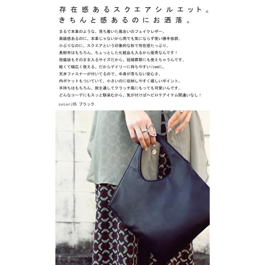 スクエアミニバッグ バッグ レディース 鞄 ミニ スクエア・5月10日0時〜再再販。発送は5/19〜順次。メール便不可 母の日 antiqua 02