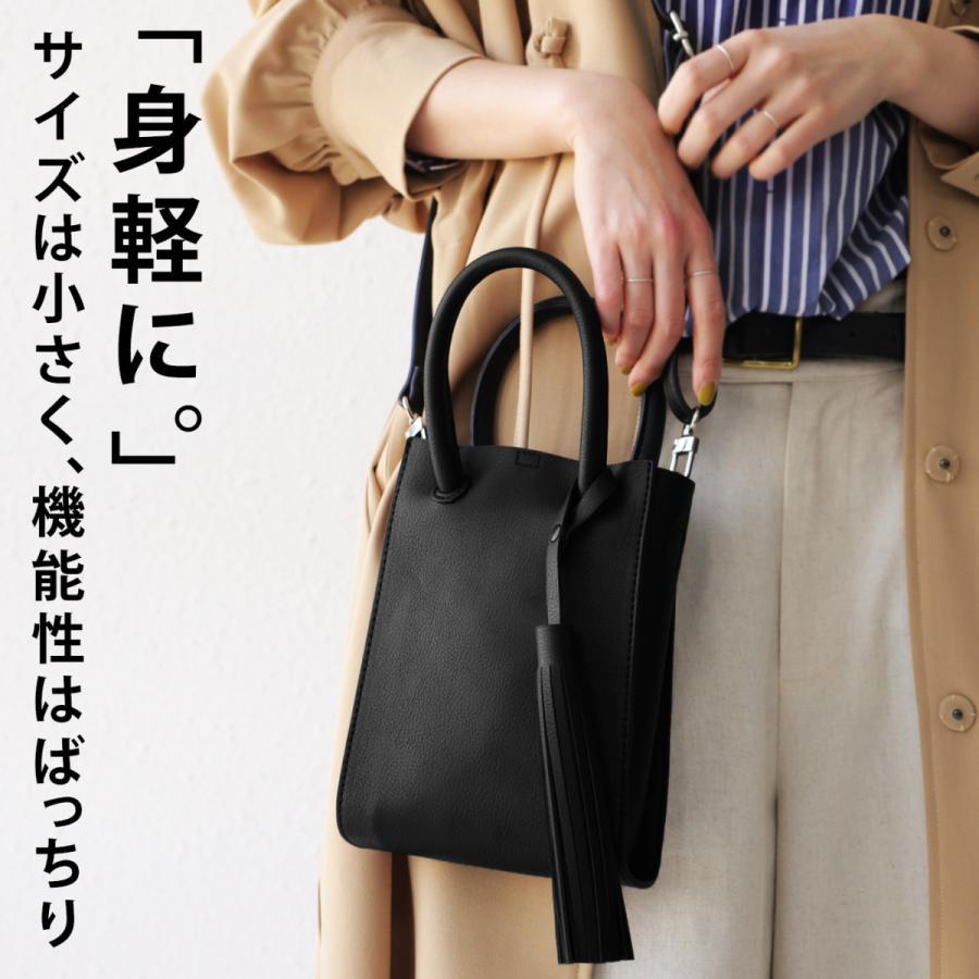 フリンジ付きミニショルダー ショルダーバッグ レディース 鞄・5月15日0時〜再販。メール便不可 母の日|antiqua