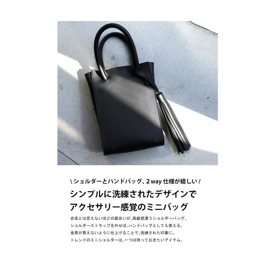 フリンジ付きミニショルダー ショルダーバッグ レディース 鞄・5月15日0時〜再販。メール便不可 母の日|antiqua|02