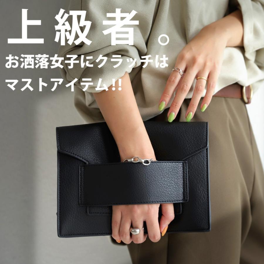 クラッチバッグ ショルダーバッグ バッグ レディース 鞄・9月19日10時〜発売。メール便不可|antiqua