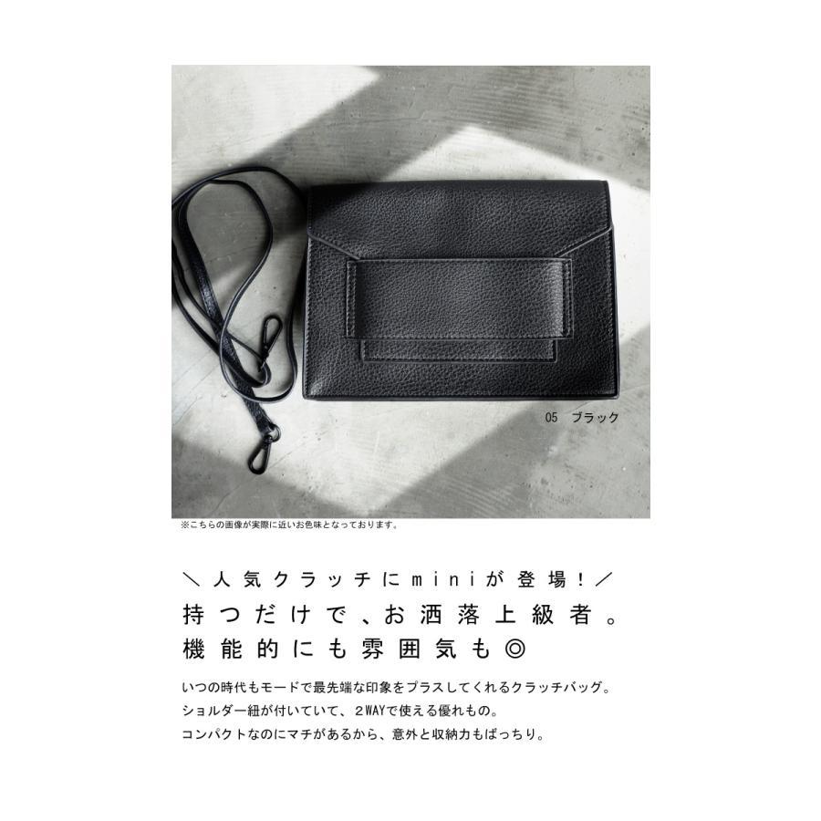 クラッチバッグ ショルダーバッグ バッグ レディース 鞄・9月19日10時〜発売。メール便不可|antiqua|02