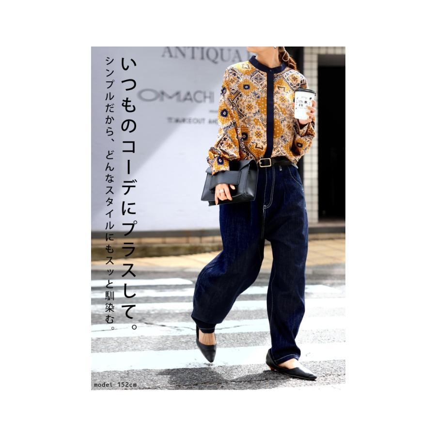 クラッチバッグ ショルダーバッグ バッグ レディース 鞄・9月19日10時〜発売。メール便不可|antiqua|04