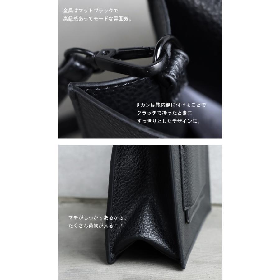 クラッチバッグ ショルダーバッグ バッグ レディース 鞄・9月19日10時〜発売。メール便不可|antiqua|07