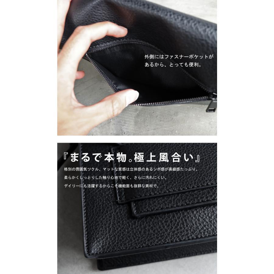 クラッチバッグ ショルダーバッグ バッグ レディース 鞄・9月19日10時〜発売。メール便不可|antiqua|08