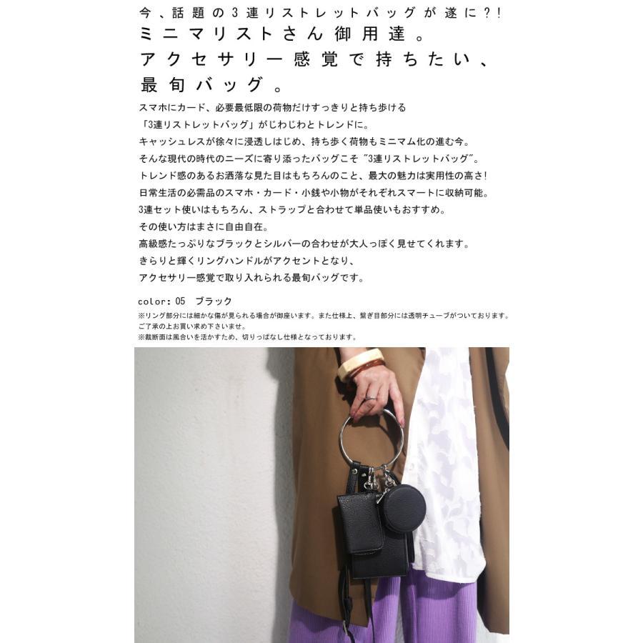 3連リストレットバッグ バッグ 鞄 ショルダーバッグ・メール便不可 antiqua 02