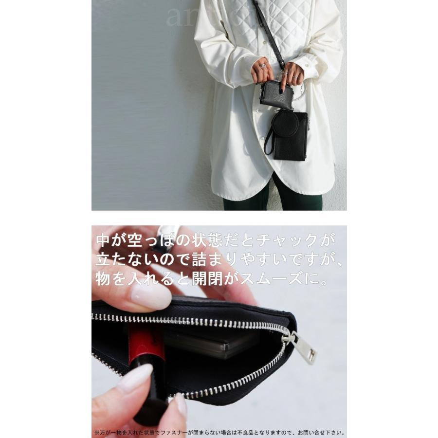 3連リストレットバッグ バッグ 鞄 ショルダーバッグ・メール便不可 antiqua 03