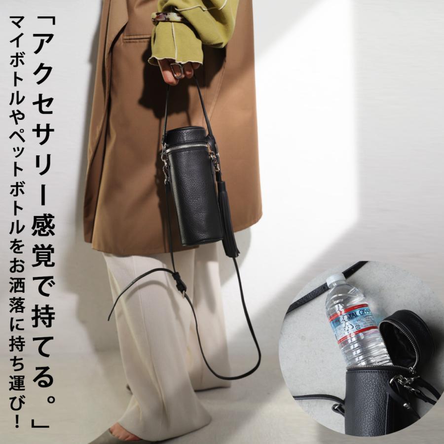 ボトルホルダー ボトルバッグ 鞄 肩掛け 手提げ ペットボトル・8月9日10時〜発売。メール便不可|antiqua|14