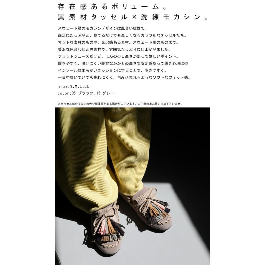 モカシン タッセル シューズ 靴 モカシンシューズ 送料無料。メール便不可 母の日 antiqua 02