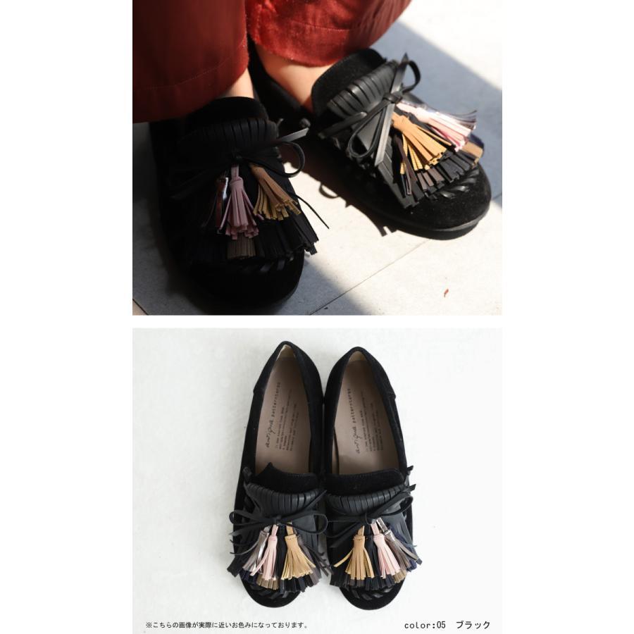 モカシン タッセル シューズ 靴 モカシンシューズ 送料無料。メール便不可 母の日 antiqua 13