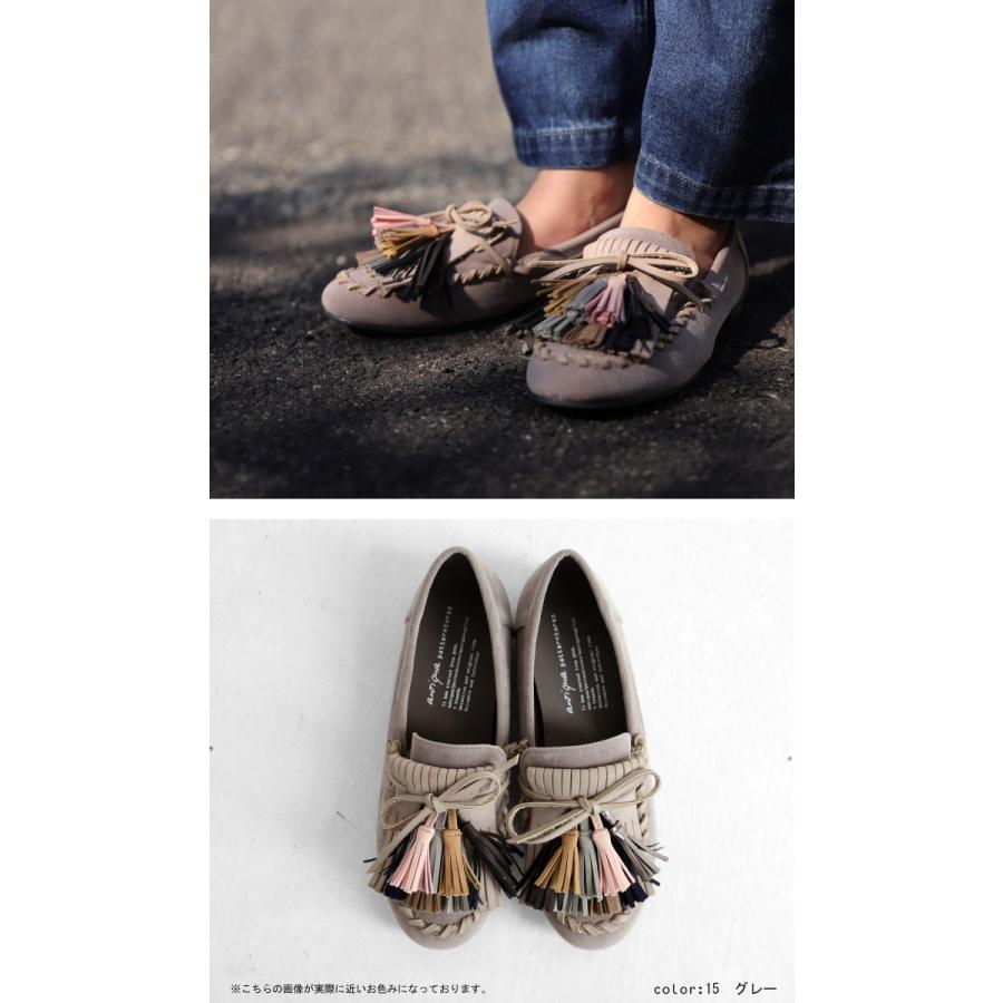 モカシン タッセル シューズ 靴 モカシンシューズ 送料無料。メール便不可 母の日 antiqua 06