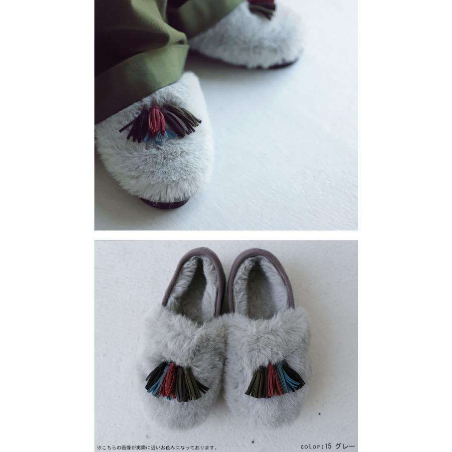靴 モカシン ファー オリジナル タッセル付き極ふわファーシューズ 送料無料・再販。メール便不可|antiqua|08