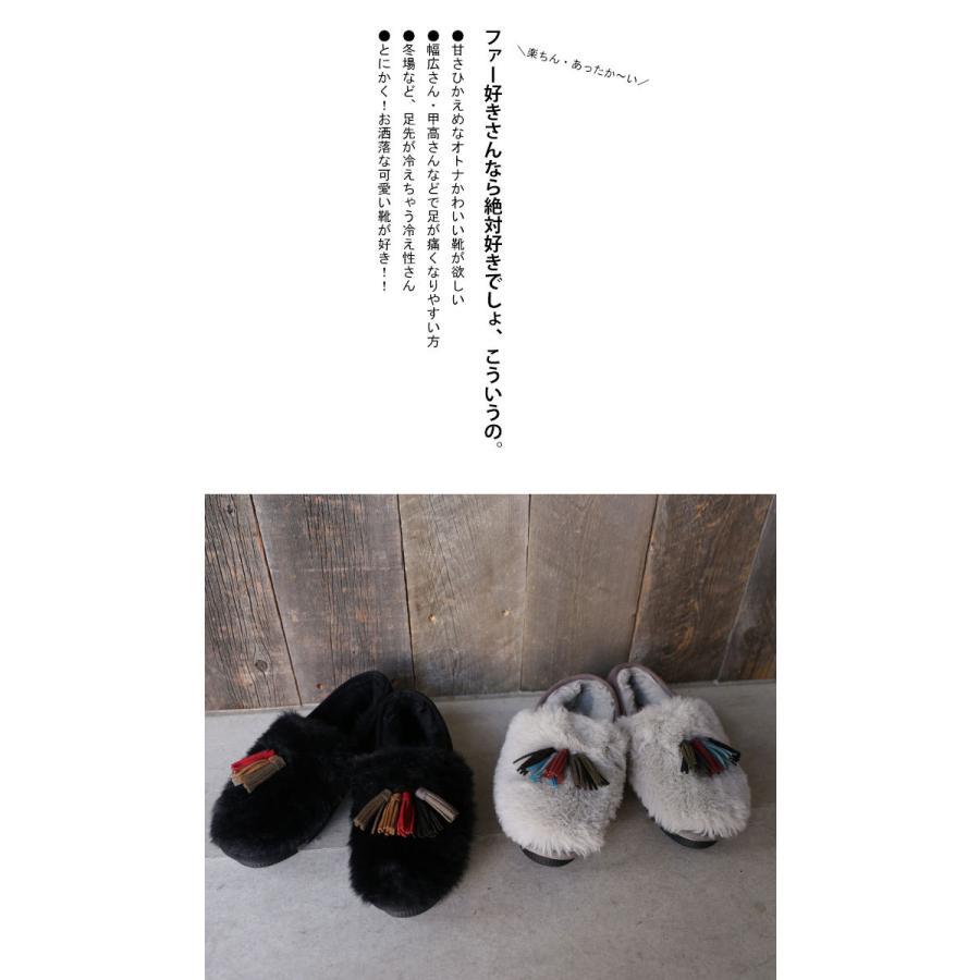 靴 モカシン ファー オリジナル タッセル付き極ふわファーシューズ 送料無料・再販。メール便不可|antiqua|09
