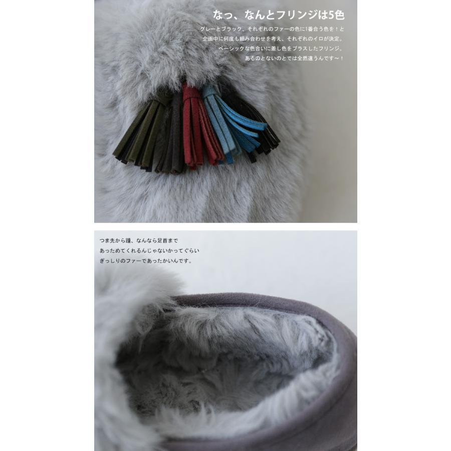 靴 モカシン ファー オリジナル タッセル付き極ふわファーシューズ 送料無料・再販。メール便不可|antiqua|10