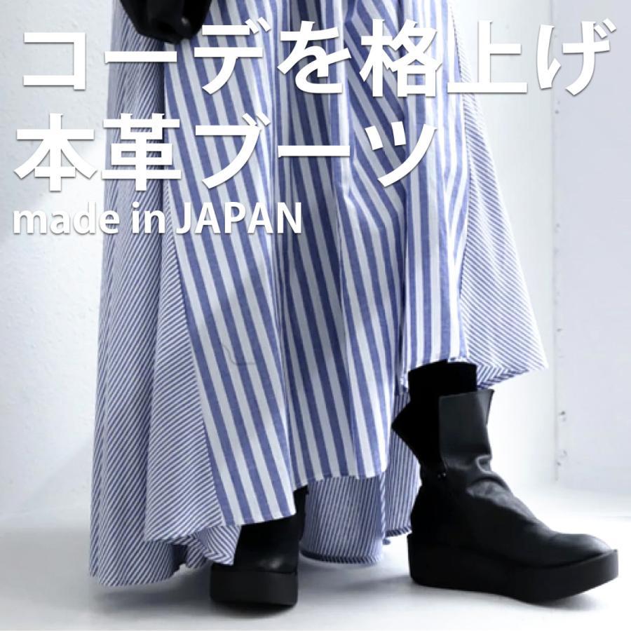 本革デザインブーツ ブーツ レディース 靴 日本製 送料無料・9月9日10時〜再再販。メール便不可|antiqua