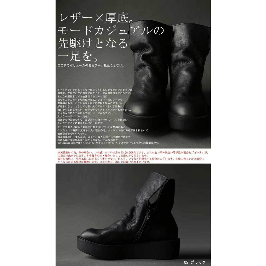 本革デザインブーツ ブーツ レディース 靴 日本製 送料無料・9月9日10時〜再再販。メール便不可|antiqua|02