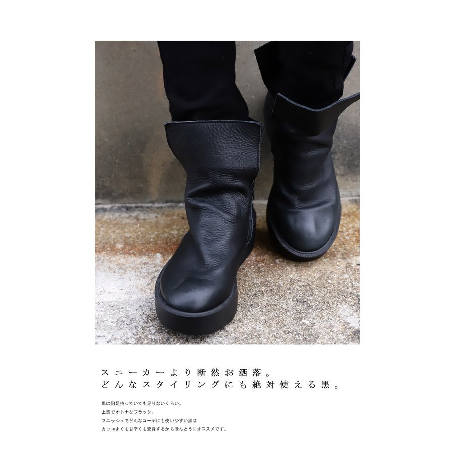 本革デザインブーツ ブーツ レディース 靴 日本製 送料無料・9月9日10時〜再再販。メール便不可|antiqua|11