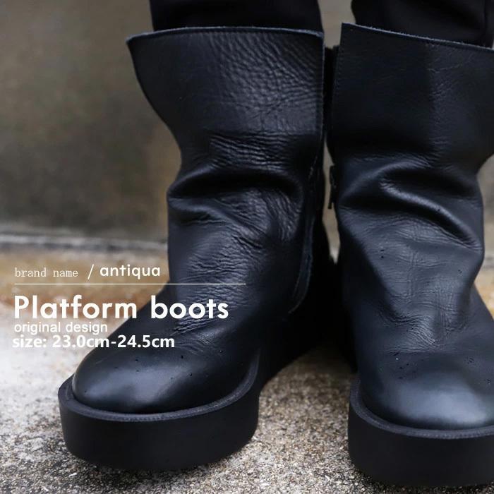 本革デザインブーツ ブーツ レディース 靴 日本製 送料無料・9月9日10時〜再再販。メール便不可|antiqua|18