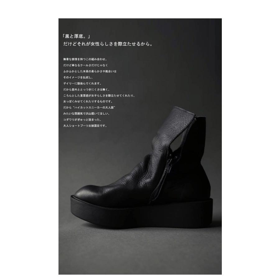 本革デザインブーツ ブーツ レディース 靴 日本製 送料無料・9月9日10時〜再再販。メール便不可|antiqua|05