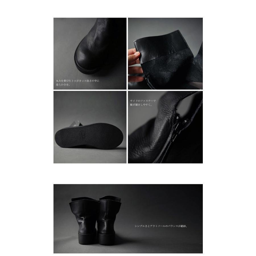 本革デザインブーツ ブーツ レディース 靴 日本製 送料無料・9月9日10時〜再再販。メール便不可|antiqua|06
