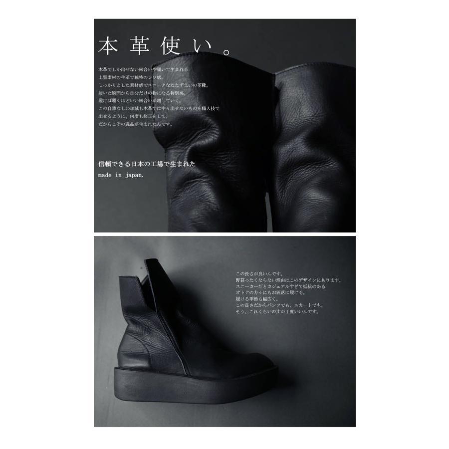 本革デザインブーツ ブーツ レディース 靴 日本製 送料無料・9月9日10時〜再再販。メール便不可|antiqua|07