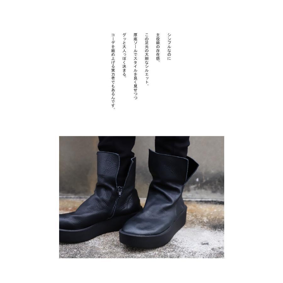 本革デザインブーツ ブーツ レディース 靴 日本製 送料無料・9月9日10時〜再再販。メール便不可|antiqua|08