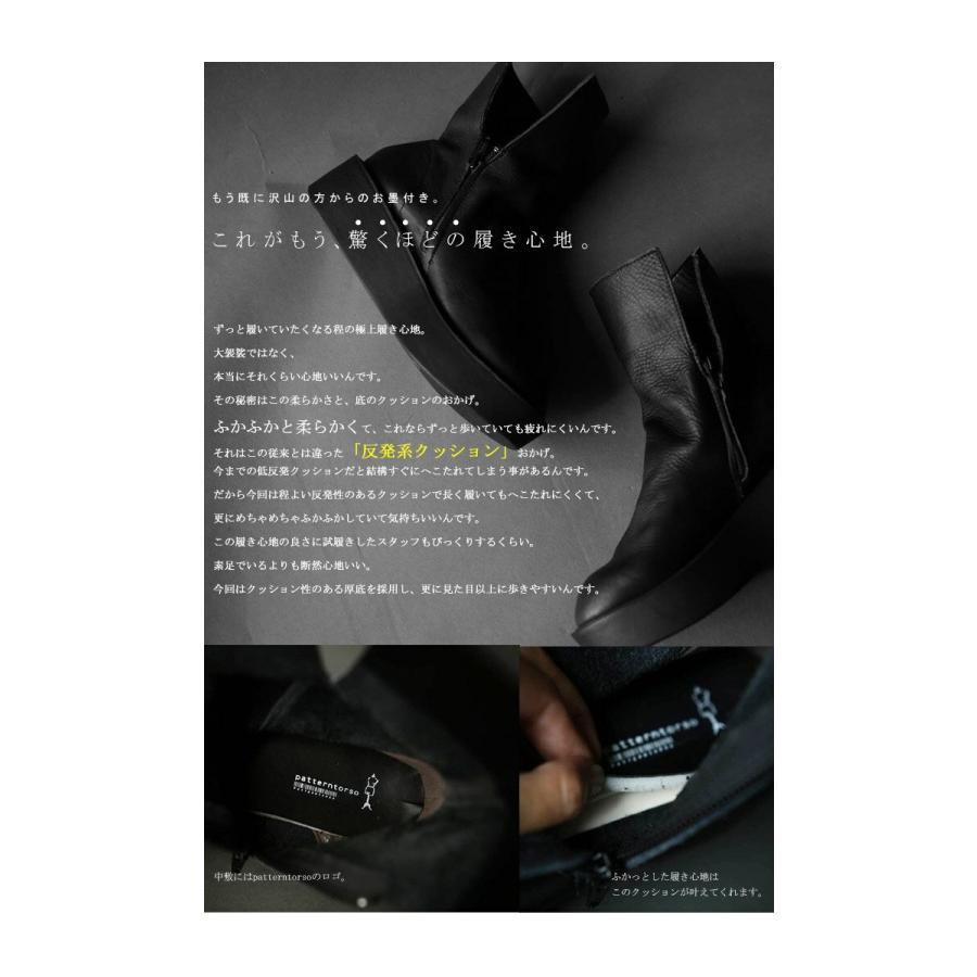 本革デザインブーツ ブーツ レディース 靴 日本製 送料無料・9月9日10時〜再再販。メール便不可|antiqua|09