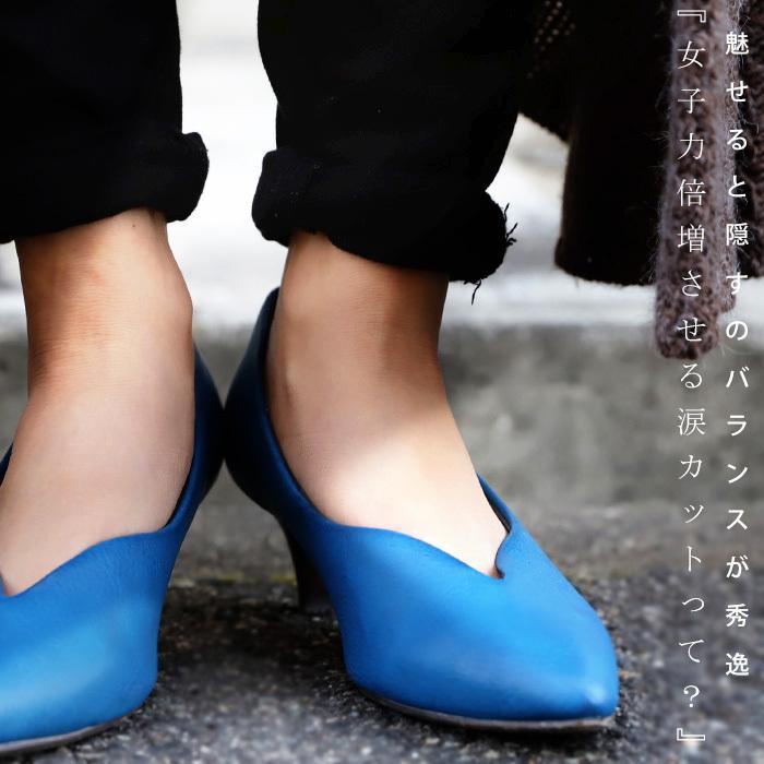 靴 合皮 パンプス オイル調 涙型 ティアドロップパンプス・再再販。メール便不可 母の日 antiqua