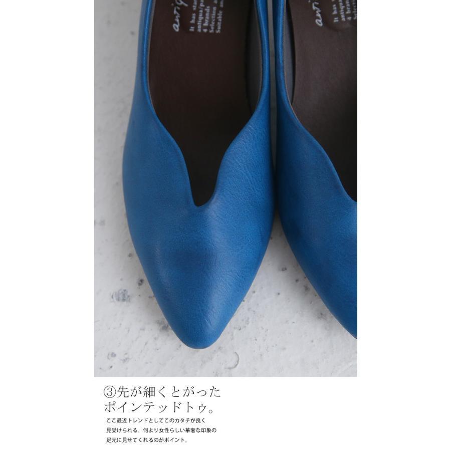 靴 合皮 パンプス オイル調 涙型 ティアドロップパンプス・再再販。メール便不可 母の日 antiqua 11