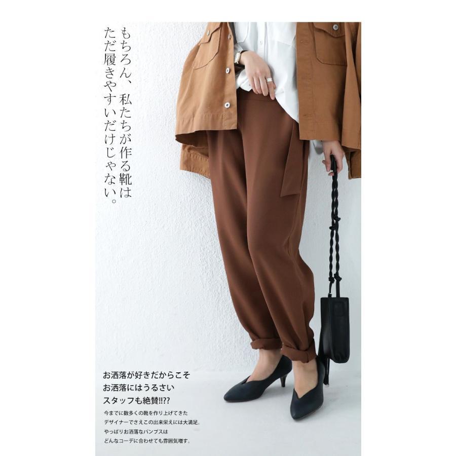 靴 合皮 パンプス オイル調 涙型 ティアドロップパンプス・再再販。メール便不可 母の日 antiqua 12