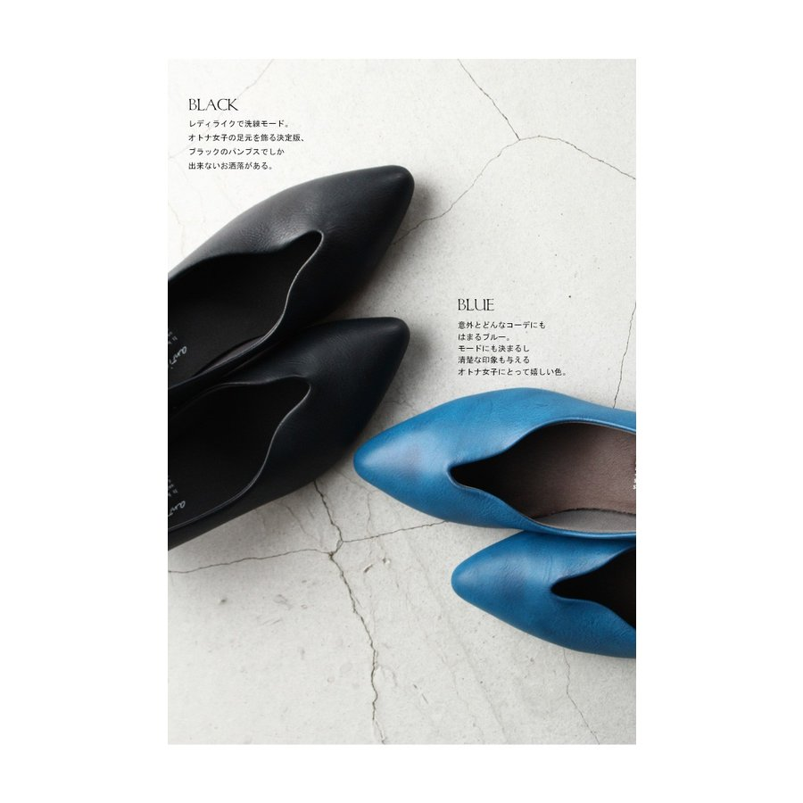 靴 合皮 パンプス オイル調 涙型 ティアドロップパンプス・再再販。メール便不可 母の日 antiqua 13