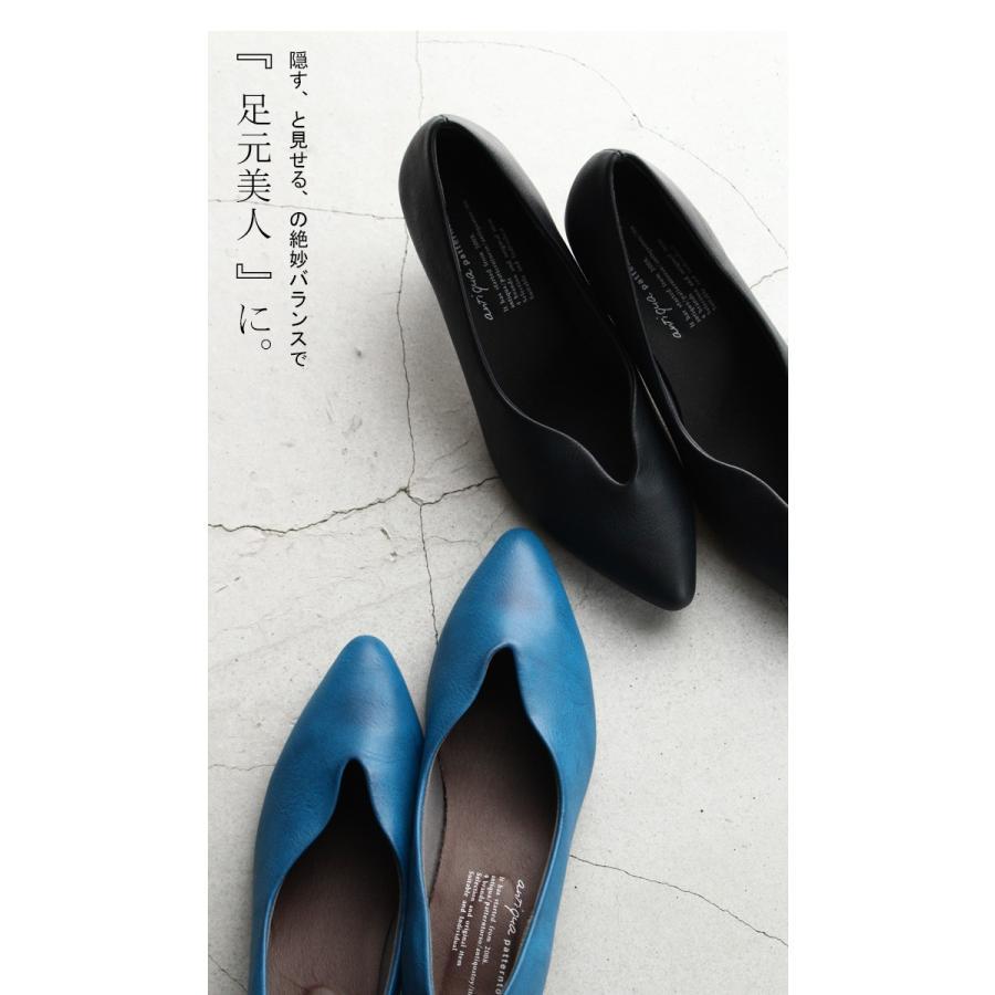靴 合皮 パンプス オイル調 涙型 ティアドロップパンプス・再再販。メール便不可 母の日 antiqua 20