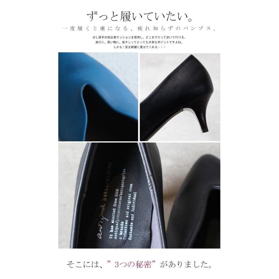 靴 合皮 パンプス オイル調 涙型 ティアドロップパンプス・再再販。メール便不可 母の日 antiqua 08
