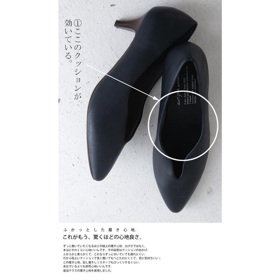 靴 合皮 パンプス オイル調 涙型 ティアドロップパンプス・再再販。メール便不可 母の日 antiqua 09