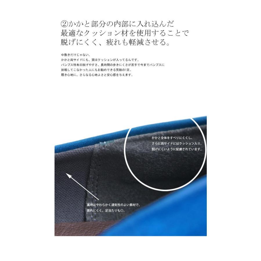 靴 合皮 パンプス オイル調 涙型 ティアドロップパンプス・再再販。メール便不可 母の日 antiqua 10